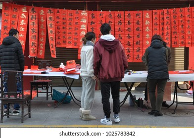 On February 13, 2018, calligrapher wrote Spring Festival couplets for citizens in xi 'an academy. Writing couplets is a traditional Chinese culture. The college gate is an antique tourist attraction.