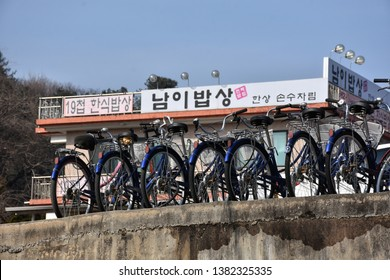 On February 22, 2019, there is a rental service. Bike in front of Naame Island At Khun Chon Gangwon Province South Korea