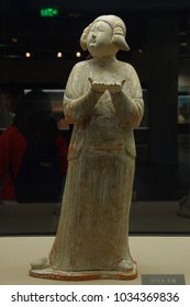On January 20, 2018, xi 'an history museum three-color maid ladies in tang dynasty.