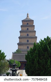 On June 10, 2017 wild goose pagoda in xi 'an. Wild goose pagoda is a 1300 - year - old, famous tourist scenic spot, the world cultural heritage.