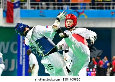 On June 30, 2017, the 2017 WTF World Taekwondo Championship MUJU, hosted by the World Taekwondo Federation, was held at the Muju Taekwon-do Hall in Muju-gun, South Korea.