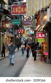 On the sidewalk of Macau.