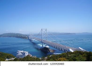 Onaruto Bridge in Tokushima, Japan