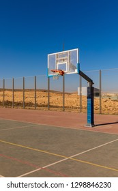 One basketball board in the open air