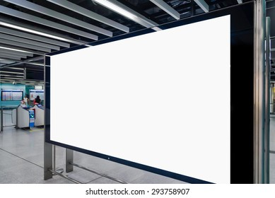 One big horizontal / landscape orientation blank billboard in public transport