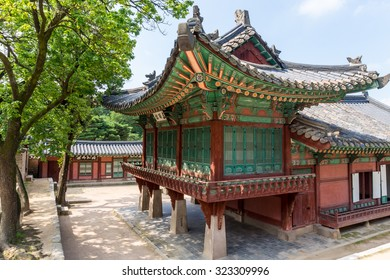 One of the buildings in Changdeokgung Palace, world cultural heritage site, Seoul, South Korea