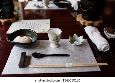 One course of a traditional Kaiseki, multi-course meal in Kyoto, Japan