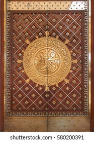 One of the doors made of brass at Masjid Nabawi in Medina, Saudi Arabia.