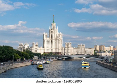 """One of the famous soviet skyscrapers called """"Stalinskaya visotka"""" in the center of Moscow"""