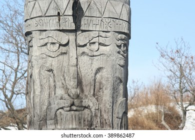 One of the four faces of Perun, a pagan temple.