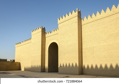 one of the great gates of Babylon