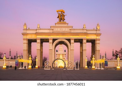 One of the great symbols of the russian Exhibition of Achievements of the National Economy (VDNH) - Main entrance arch on the sunrise