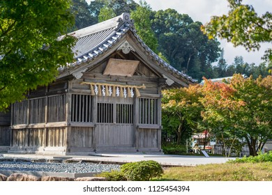 The one of japanese shrine belong in Dazaifu Tenmangu shrine, most famouse in kyushu island, Fukuoka Kyushu, Japan