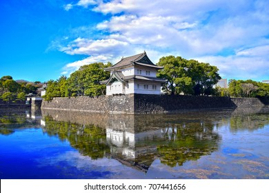 One of the japanese style fort located in the Imperial Palace Tokyo area on the fine day.