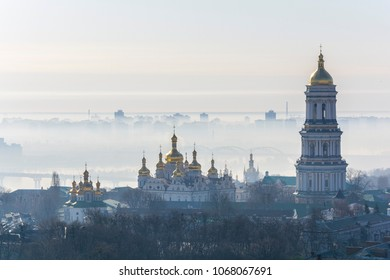 One of the main symbols of Kiev (Kiev) - Kiev-Pechersk Lavra Lavra in a misty morning