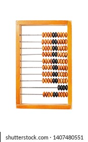 One old worn and weathered abacus with wooden frame and brown, black beads on metal wire isolated on white background. Top view
