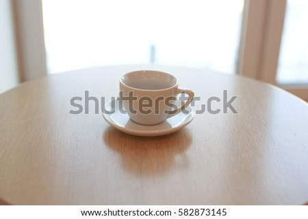 One Pure White Ceramic Cup Saucer Stock Photo Edit Now 582873145