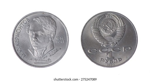 one ruble ussr isolated on white background .lermontov