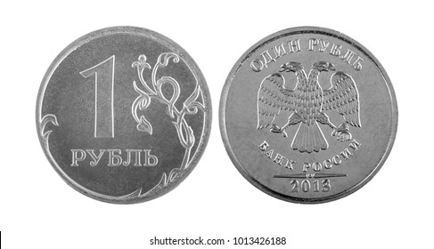 One Russian ruble coin isolated on white background