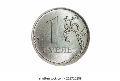 One russian ruble coin isolated on white with clipping path