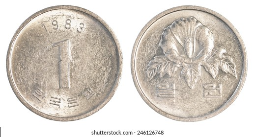 one south korean won coin isolated on white background