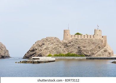 One of the twin forts Jalali and Mirani overlooking and protecting the entrance to the bay where the old palace of Sultan Qaboos bin Said is located.