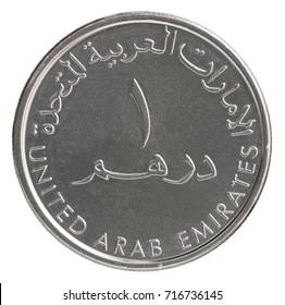 One UAE dirham isolated on white background
