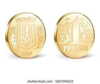 One Ukrainian hryvnia coin. 3d illustration