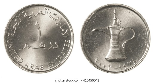one United Arab Emirates dirham coin isolated on white background - Shutterstock ID 413450041