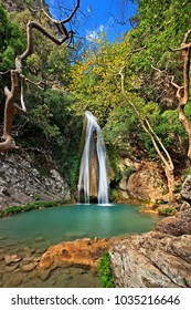 "One of the waterfalls in Neda canyon at the ""borders"" of  Ileia & Messinia prefecture, Peloponnese, Greece."