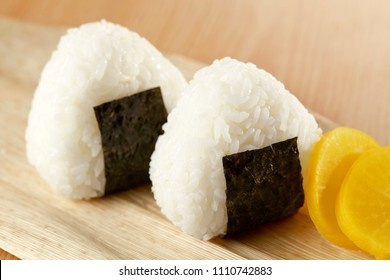 Onigiri, Japanese food, Japanese rice ball, rice triangle with seaweed