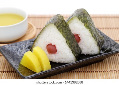 Onigiri, Japanese food, Japanese rice ball, rice triangle with nori and umeboshi
