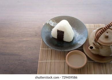 Onigiri, Japanese food, Japanese rice ball, rice triangle with nori seaweed