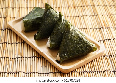 Onigiri, rice ball wrapped with seaweed