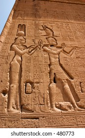 The only carving of Cleopatra in existence, pictured with her son by Julius Caesar, Caesarion, at Dendara Temple in Egypt
