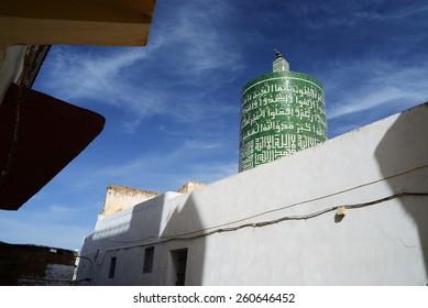 The only cylindrical minaret of Morocco, Moulay Idris Zerhoun near Meknes