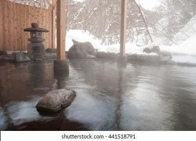 Onsen Bath.A Japanese Onsen bath tub.Tone-gun ,numata & miyoshi, iruma-gun, japan.