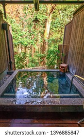 An onsen (hot tub) in Japan