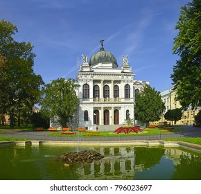 OPAVA, CZECH REPUBLIC - OCTOBER 11: Silesian Museum building on October 11, 2014. Opava is the historical capital of Czech Silesia, Opava is now in the Moravian-Silesian Region