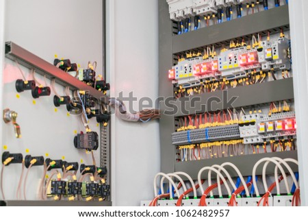 open fuse box on wall basement stock photo edit now 1062482957 rh shutterstock com open fuse box vauxhall astra open fuse box prius