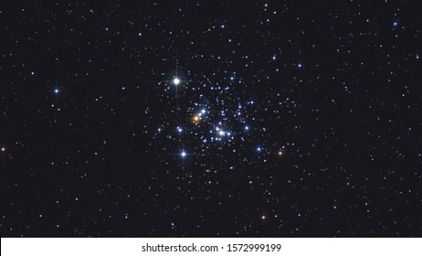 Open star cluster The Jewel Box in the constellation of Crux, the Southern Cross