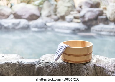 Open-air bath, japanese hot spring