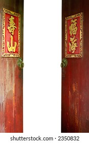 """An opened ancient door with the sculptured chinese characters, which mean """"Sea of Happiness and Mountain of Life."""""""