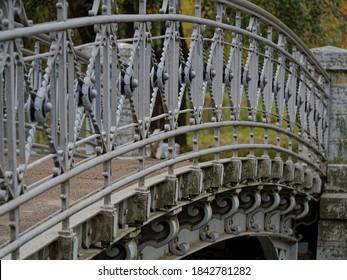 Openwork metal bridge. Palaces and parks of the Leningrad region. Gatchina.