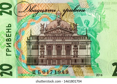 Opera House Ukraine, portrait from 20 Ukrainian hryvnia bank note made in 2016. Hryvnia is national currency in Ukraine.  Ukrainian money. Close Up UNC Uncirculated - Collection.