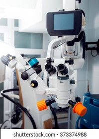 Ophthalmic equipment. Medical laboratory.