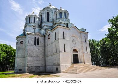 Oplenac church in Topola