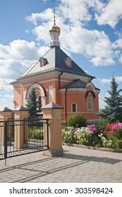 Optina Pustyn. The temple in honor of Lord's Transformation.