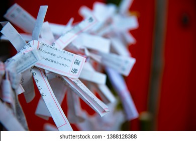 Oracles at Japanese traditional shrine. Shinjuku district Tokyo Japan - 01.21.2019 : It s a Japanese oracle called OMIKUJI at the traditional shrine. camera : Canon EOS 5D mark4