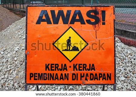 Orange Color Man Work Signage Malay Stockfoto Jetzt Bearbeiten